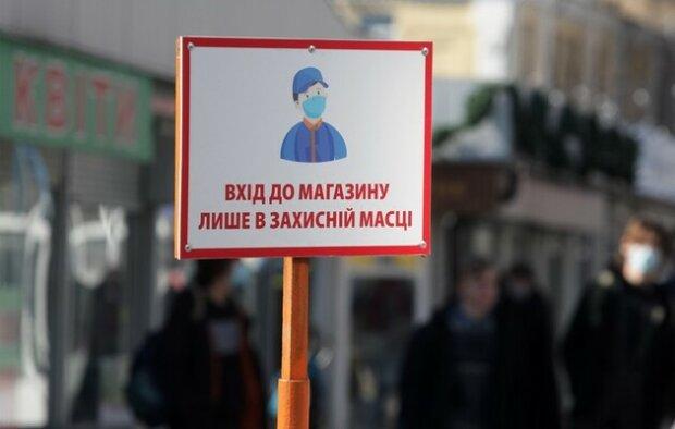 Які зміни очікують українців з 1 серпня - все через пандемію