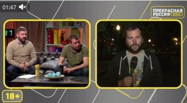 Скріншот путінського телеканалу