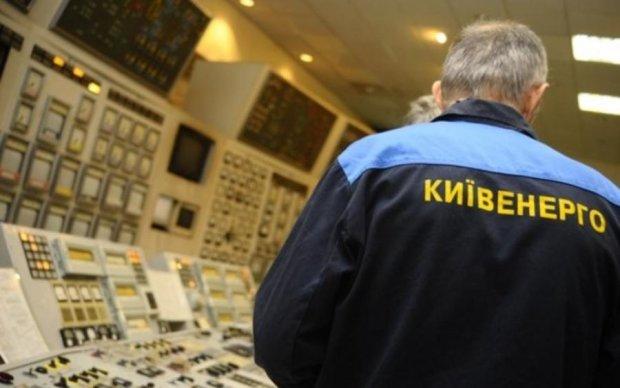 """Киевэнерго поставило своеобразный """"рекорд"""""""