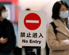 Коронавирус из Китая, фото 24 канал