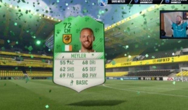 Футболист вытащил карточку со своим именем в игре FIFA 17