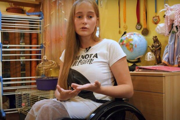 Вероника, кадр из видео