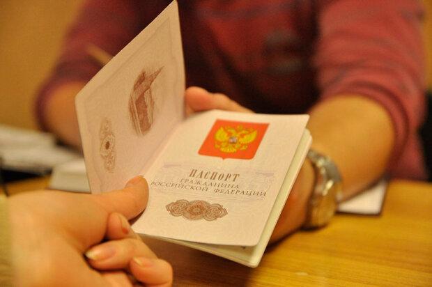 Паспорт РФ, фото: gazetaingush.ru