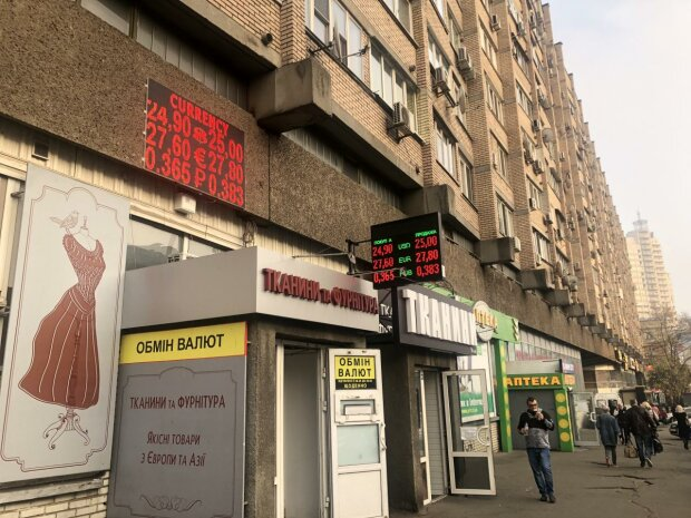 Курс доллара на 29 октября вернет украинцам утраченное