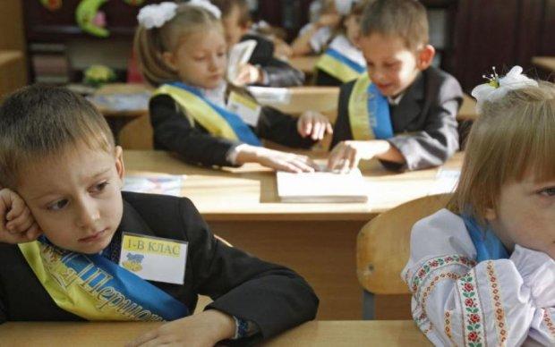 Совкові табелі назавжди зникнуть з українських шкіл
