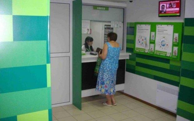 Шахраї клонували українські банки
