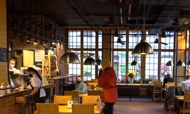 Карантин вихідного дня, фото: кадр з відео
