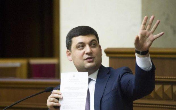 """Чергове """"покращення"""": Гройсман наобіцяв українцям золоті гори"""