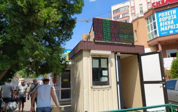 Курс долара, фото: Znaj.ua