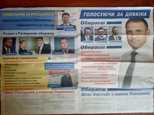 """""""Блеск и нищета"""" победителей: о последнем аккорде мажоритарной системы"""