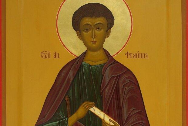 Апостол Філіп, фото:Униан