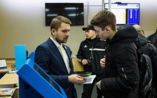 Как оформить загранпаспорт в Украине 2018 – пошаговая инструкция