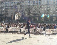 Акция протеста под КГГА