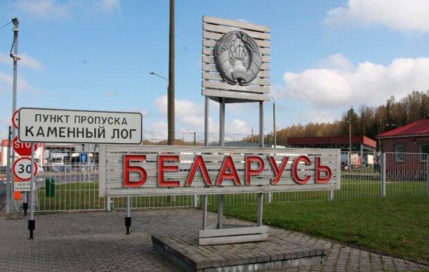 Граница Беларусь / фото: Госпогранкомитет Беларуси