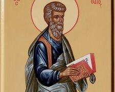 День Левия Матфея, фото: Азбука веры