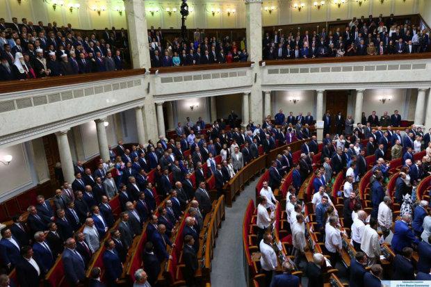 Розпуск Верховной рады: сколько украинцы заплатят за избавление от старой системы