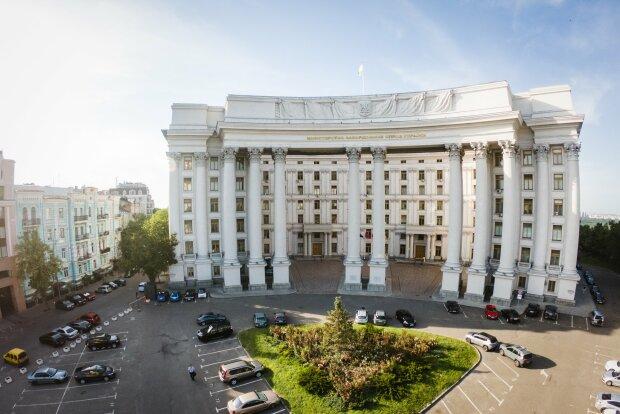 МИД Украины - фото Министерства иностранных дел Украины