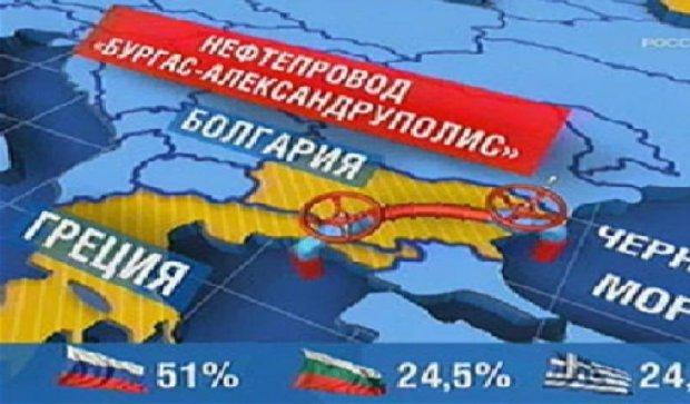 Болгария против российского нефтепровода