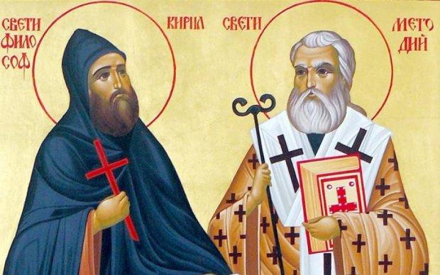 День святих Мефодія та Кирила 24 травня: що потрібно знати про свято