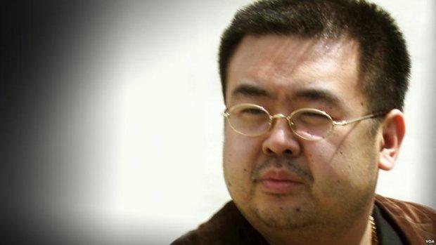 З'явилися знімки підозрюваної у вбивстві брата Кім Чен Ина