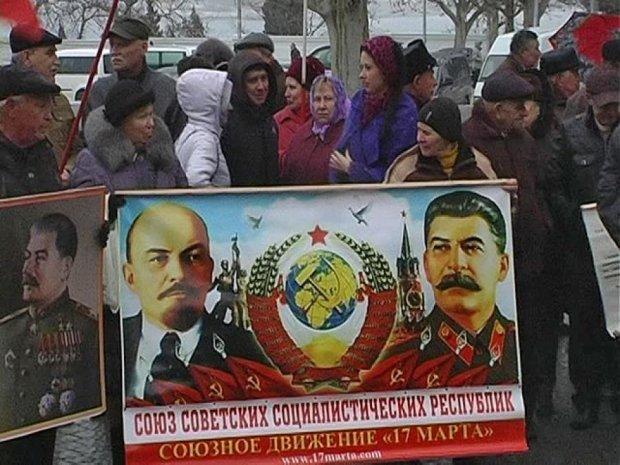 Назад в СССР: В Севастополе состоялся митинг за возрождение Союза (фото, видео)