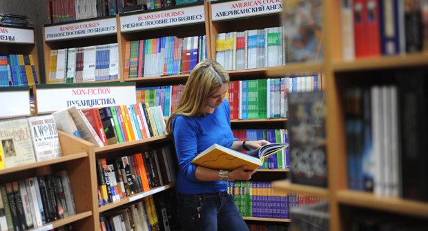 книгарня