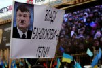 """""""Банду Януковича – геть! Україна – це Європа!"""", - роковини Революції Гідності, найважливіші дні Майдану"""