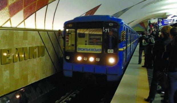 В киевском метро не будет туалетов