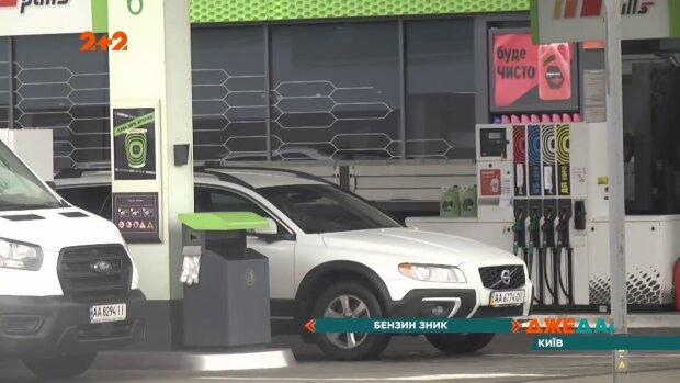 У Києві встановили обмеження на АЗС з продажу палива: як тепер купити А95, 92 і дизель