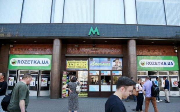 День независимости Украины 2017: как будет работать метро 24 августа