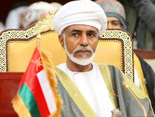 Султан Омана Кабус бен Саид скончался после визита Зеленского