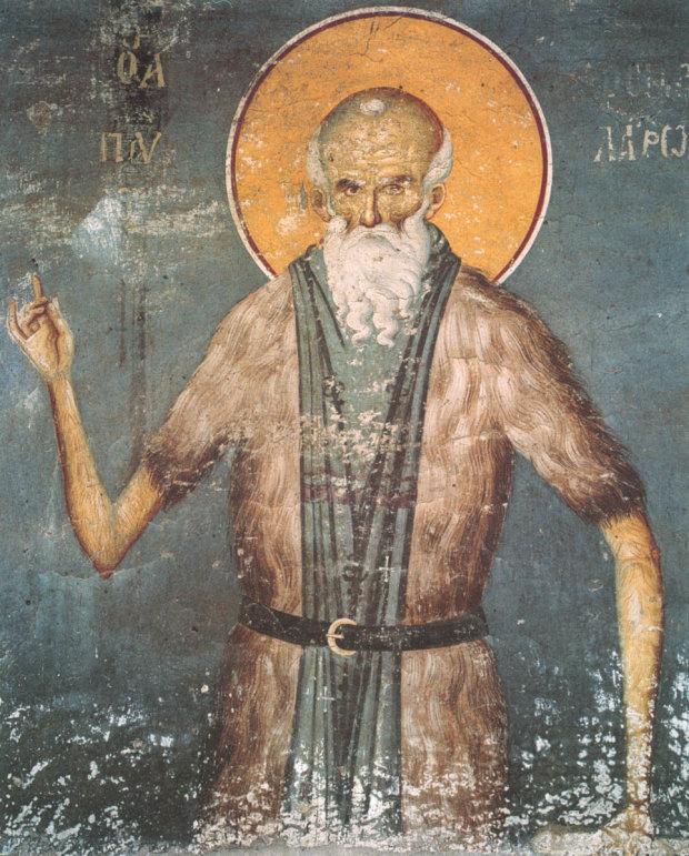 Павлов день 28 января: история и традиции праздника