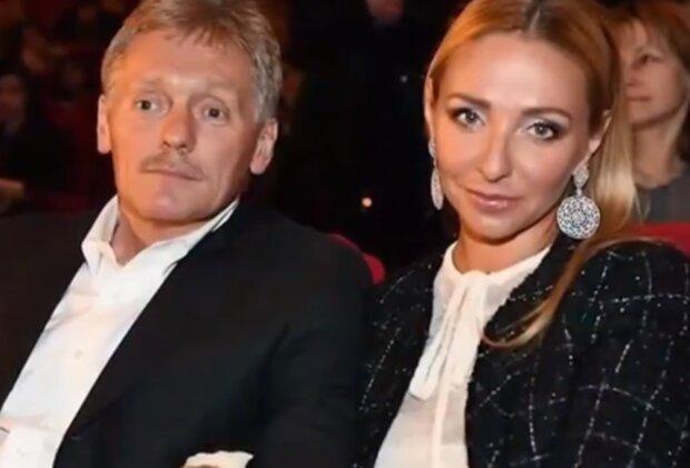 Дмитро Пєсков і Тетяна Навка, фото YouTube