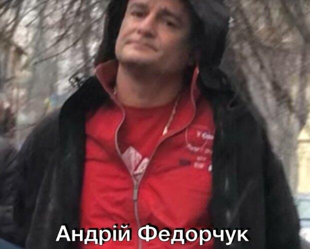 Эпоха аферистов в Ровно подходит к своему завершению
