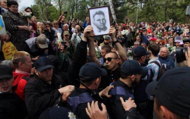 Соратница Януковича оскорбила Героя Украины