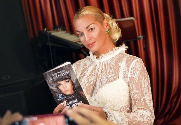 Анастасія Волочкова, Gorzavel