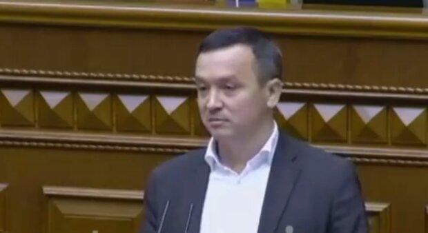 Игорь Петрашко, скриншот