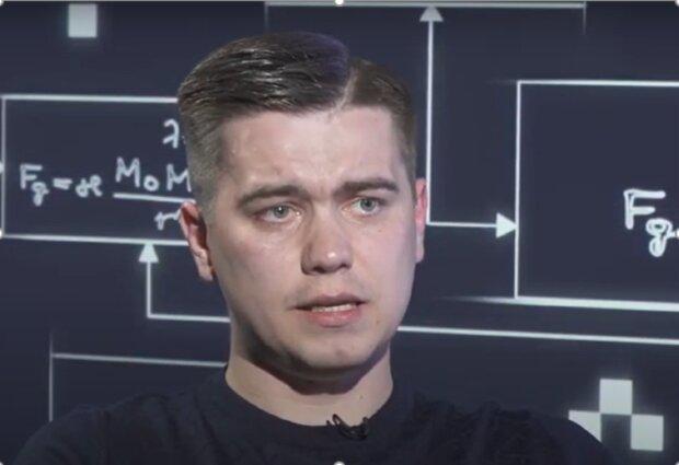 Александр Лазарев. Скрин, видео YouTube