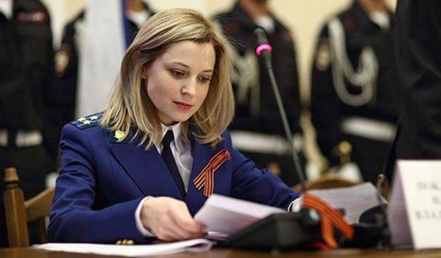 """Путін зробив """"кримську прокурорку"""" генералом"""