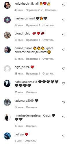 "Коментарі, скріншот: Instagram (Шоу ""Маска"")"
