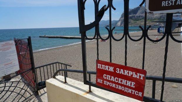 Путин закрыл пляжи для крымчан: выгоняли дубинками, дикое видео