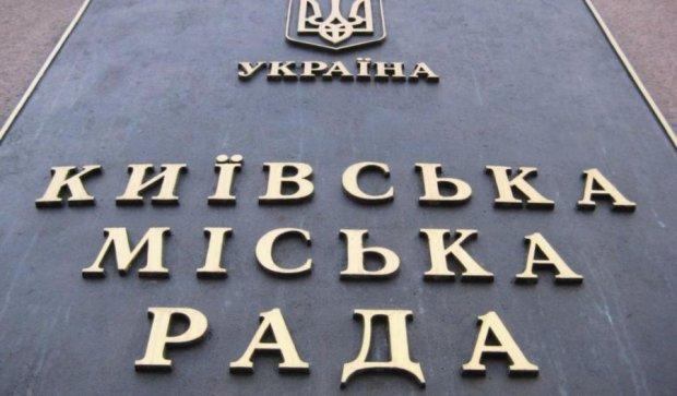 Київський дитсадок хочуть віддати під знесення забудовнику