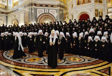Архієрейський собор