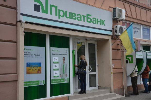 ПриватБанк обратился к украинцам: дело в кредитах