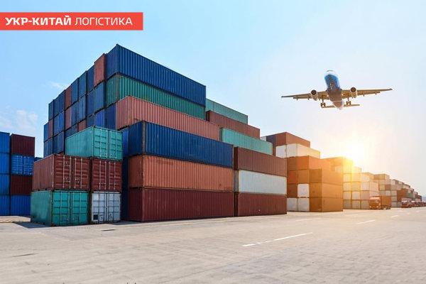 Доставка грузов из Китая - 100% надежность и безопасность