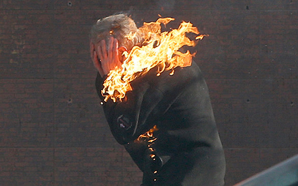 самоспалення