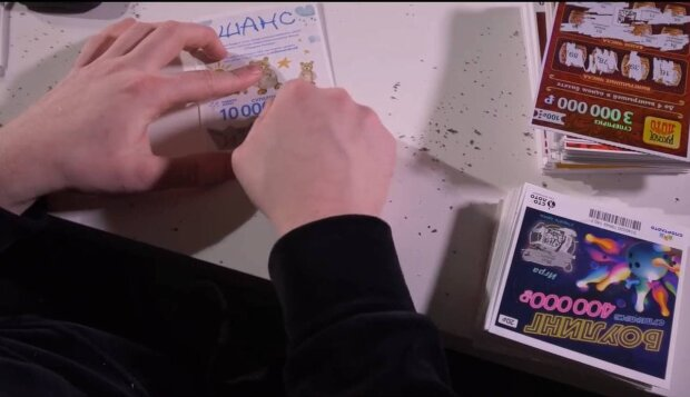 Лотерейный билет / скриншот из видео