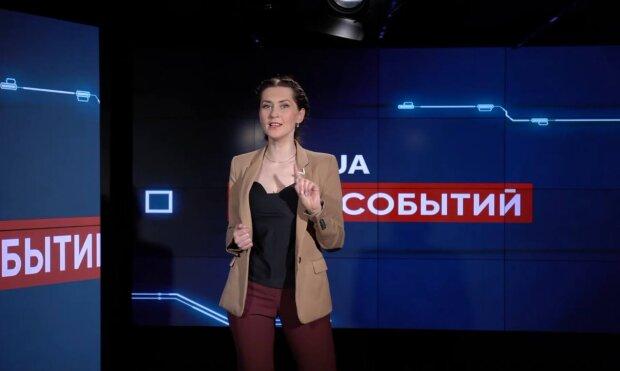 Любов Завальнюк, скріншот відео
