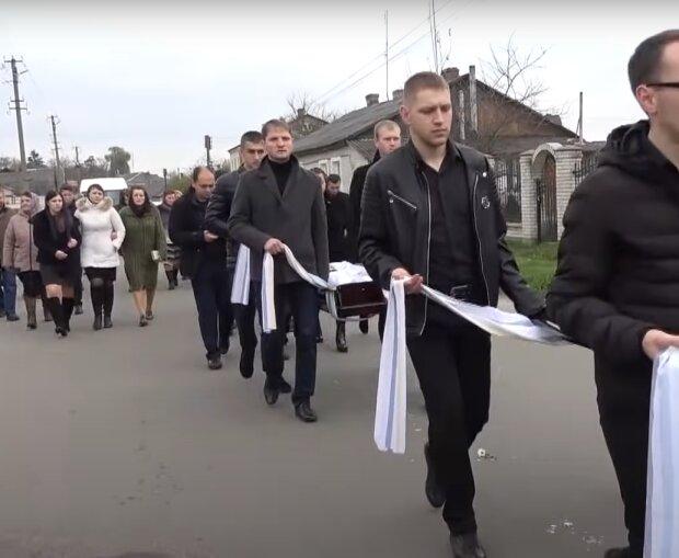 Скрін, відео YouTube похорону