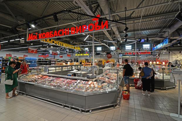 """""""Садисты и извращенцы"""", - клиенты нового Ашана в шоке от поведения руководства супермаркета"""